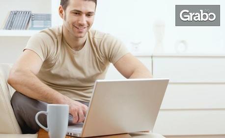 Почистване, профилактика или преинсталация на компютър, или ремонт на принтер или факс