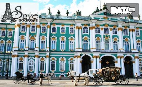 До Стокхолм, Хелзинки, Санкт Петербург, Псков, Вилнюс, Краков и Будапеща! 8 нощувки със закуски, плюс транспорт