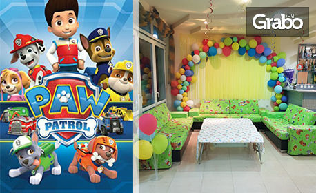 2 часа щуро парти в Свети Влас! Детски рожден ден за до 15 деца с меню, аниматор и забавни игри