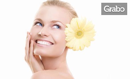 3 терапии за лице BB Glow