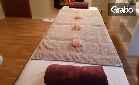 Вакуум терапия на гръб, плюс престой в солен кът