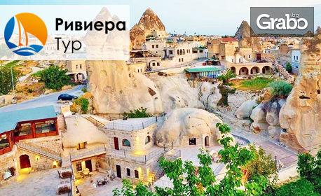 Екскурзия до Анкара, Кападокия, Коня, Бурса и Истанбул! 5 нощувки със закуски и вечери, плюс транспорт