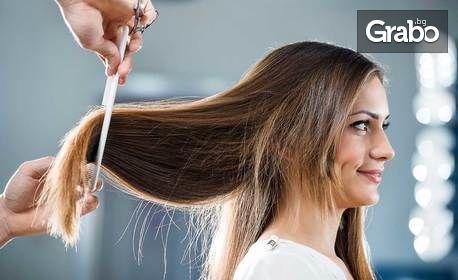 Възстановяваща терапия за коса, плюс прическа