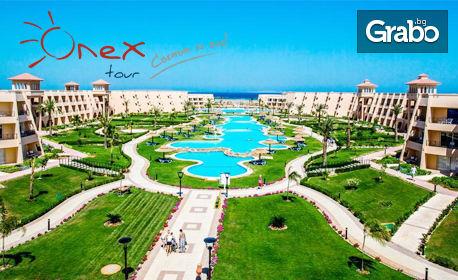 Екскурзия до Египет! Нощувка със закуска и вечеря в Кайро, 6 нощувки на база All Inclusive в Хургада и самолетни билети