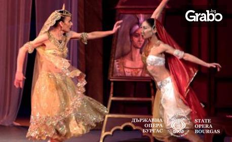 """Балетният спектакъл """"Баядерка"""" на 17 Август"""