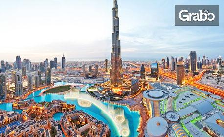 Майска екскурзия до Дубай! 4 или 5 нощувки със закуски и 2 вечери, плюс самолетен билет, круиз и сафари