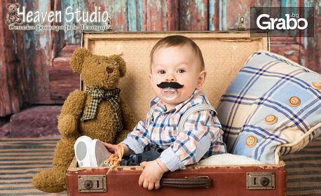 Детска фотосесия в студио с 6 обработени кадъра и ключодържател с 2 снимки