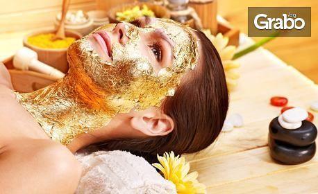 Екзотичен масаж на цяло тяло, плюс подмладяваща терапия и масаж на лице