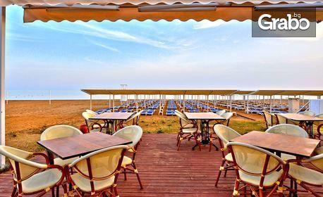 Петзвездна почивка в Анталия! 7 нощувки на база All Inclusive в Ramada Resort Hotel***** в Сиде, плюс самолетен транспорт от София