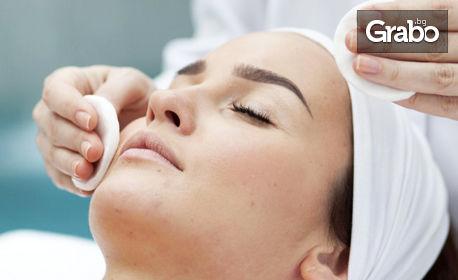 Диамантено микродермабразио на гръб или на лице с биолифтинг или RF лифтинг на околоочен контур