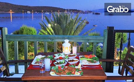 В Бодрум през Октомври! 5, 7 или 9 нощувки на база All Inclusive в Хотел Parkim Ayaz****+