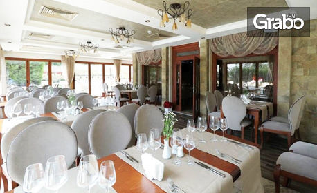 Салата, основно ястие и десерт, по избор