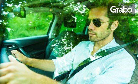 Психотест за шофьори