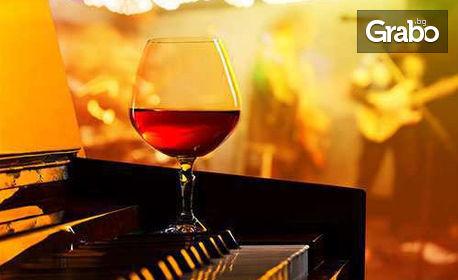 Вход за двама за музикална вечер в Maximus Piano Bar