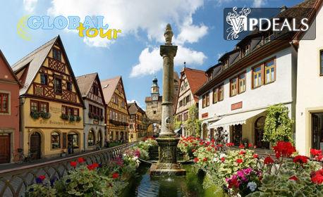 """""""Романтичния път"""" в Южна Германия! 8 нощувки със закуски, плюс транспорт"""