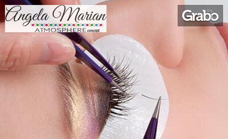 Поставяне на мигли - косъм по косъм или по 2D или 3D метод