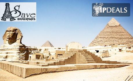 Посети Египет през Януари! 3 нощувки със закуски и вечери, плюс самолетен транспорт