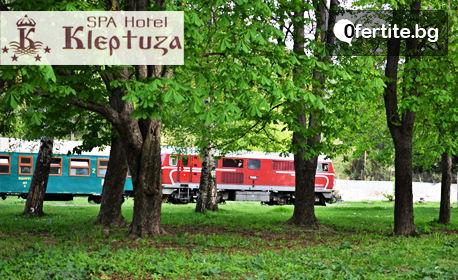 SPА почивка във Велинград! 2 или 3 нощувки със закуски, плюс релакс зона