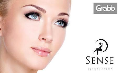 Почистване на лице и оформяне на вежди, диамантено микродермабразио или киселинен пилинг