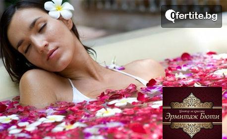 """2 часа пълен релакс! SPA терапия """"Сънища от рози"""" - джакузи или арома вана, пилинг, маска и масаж на цяло тяло и лице, плюс чаша чай"""