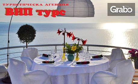 В края на Септември в Албания! 6 нощувки със закуски и вечери в хотел Saranda International****, плюс транспорт