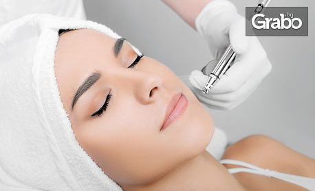 Оксидираща терапия за лице с лифтинг ефект, плюс IPL фотоподмладяване