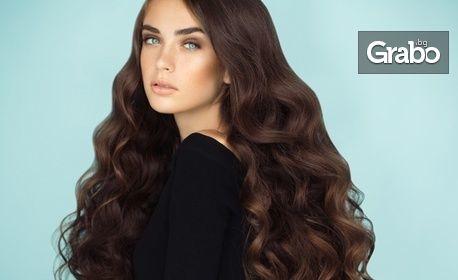 Луксозна терапия за коса с черен хайвер или измиване, маска и подстригване, плюс оформяне със сешоар, от Beauty Studio Nicole