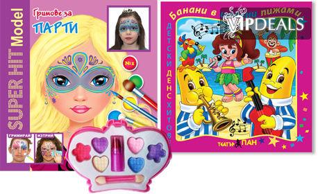 Коледен подарък за малчугана! Магически парти комплект с фокуси, CD с песни, книжки и украса