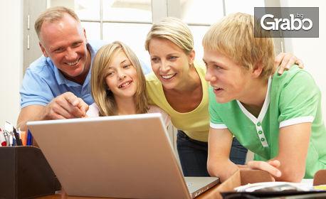 Онлайн курс по английски език - нива А1 и А2 или В1 и В2