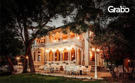 Вкусно хапване в бижуто на Варна! Салата и основно ястие, по избор - без или със домашна торта с какаов крем