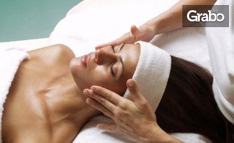 Почистване на лице с диамантено микродермабразио - без или със RF лифтинг или аnti-age терапия