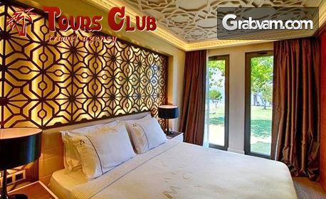 Луксозна почивка в Дидим! 7 нощувки на база Ultra All Inclusive в Хотел The Roxy Luxury Moon*****
