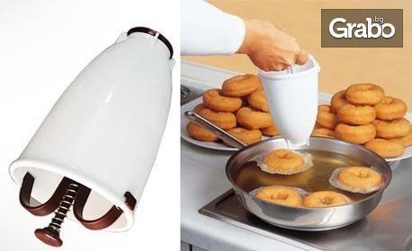Направи нещо ново за закуска! Уред за донът понички Donut Maker