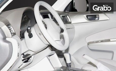 За колата! Почистване на седалка с кожена или текстилна тапицерия