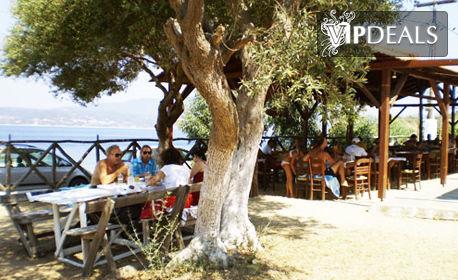 През Септември на гръцкия остров Амулиани! Нощувка за двама