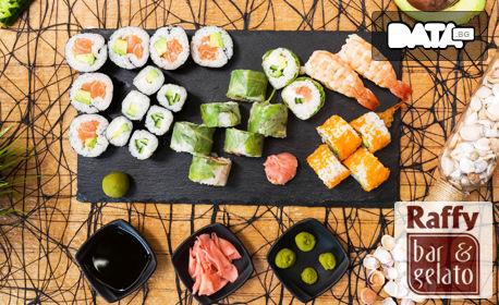 Суши сет с 26 хапки, по избор