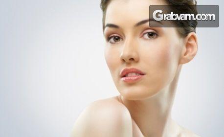 Терапия за премахване на двойна брадичка с лифтинг гел