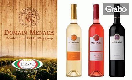 Бутилка вино Менада по избор, плюс 1кг замразени панирани калмари Марфрио