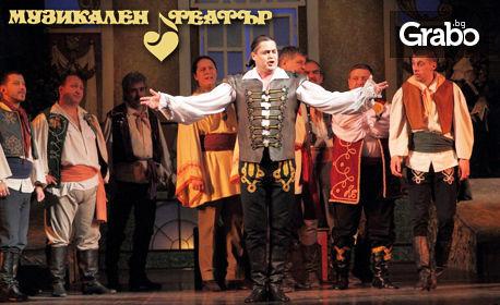 """Оперетата """"Цигански барон"""" от Йохан Щраус - на 19 Април"""