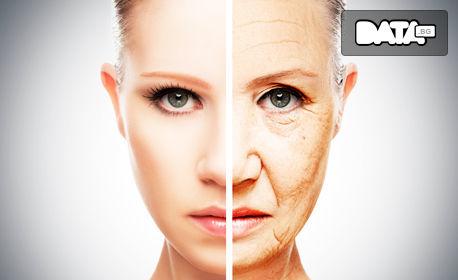 Диамантено микродермабразио на лице и шия, плюс ензимен пилинг, ревитализиращ серум и кислородна маска