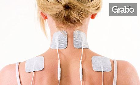 2, 3 или 5 пресотерапии с лимфен дренаж или лечебни процедури с уред за електростимулация