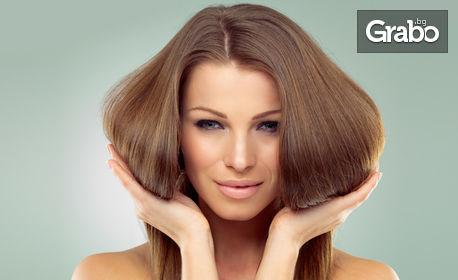 Подстригване на коса, полиране с полировчик, трайно изправяне с кератин или боядисване с боя на клиента
