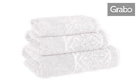 """Хавлиена кърпа """"Порто"""" от 100% чист памук - цвят по избор"""
