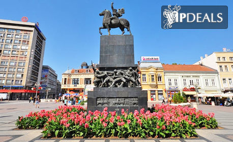 Еднодневна екскурзия до Ниш и Дяволския град