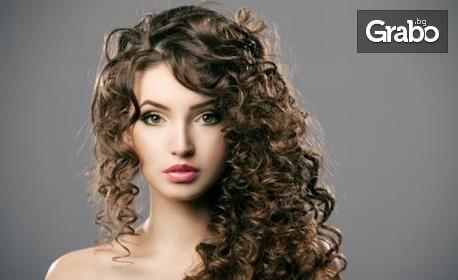 Красива коса! Терапия по избор - витаминозна, подхранваща или хидратираща, плюс прав сешоар