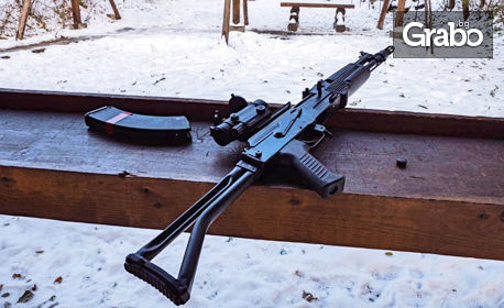 Право в целта! Обучение по стрелба с огнестрелно оръжие на 24 Юли, в с. Лозен