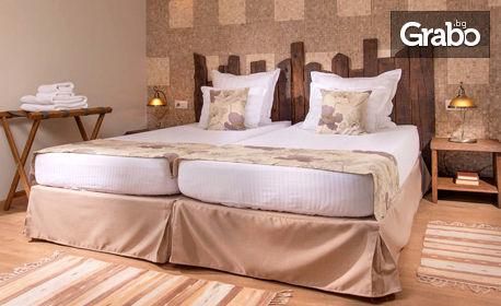 Почивка в Сакар планина! Нощувка със закуска, плюс басейн и релакс зона - в с. Главан