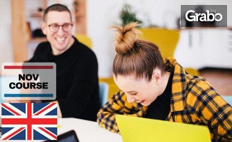 Индивидуално онлайн обучение по английски език с преподавател, ниво по избор