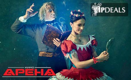"""Ексклузивно в Кино Арена! Марианела Нуньес и Вадим Мунтагиров в балета """"Копелия"""" - на 25 и 26 Януари"""