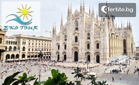 Last Minute екскурзия до Загреб, Верона и Венеция! 3 нощувки със закуски, плюс транспорт и възможност за Милано